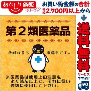 【第2類医薬品】【小太郎漢方】沢瀉湯エキス細粒G「コタロー」 (たくしゃとう) 90包 ※お取り寄せになる場合もございます【RCP】