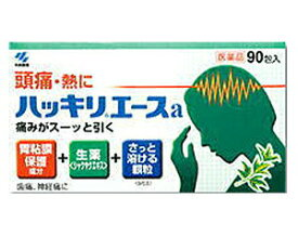 【第(2)類医薬品】【小林製薬】ハッキリエースa 90包【RCP】【02P03Dec16】