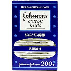 【送料無料まとめ買い32個セット】【ジョンソン・エンド・ジョンソン】ジョンソン綿棒 200本入【RCP】
