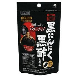 【小林製薬】熟成黒にんにく 黒酢もろみ 90粒※お取り寄せ商品【RCP】【02P03Dec16】