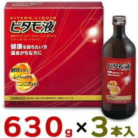 【送料無料】【森田薬品】ビタモ液 630g×3本入【RCP】