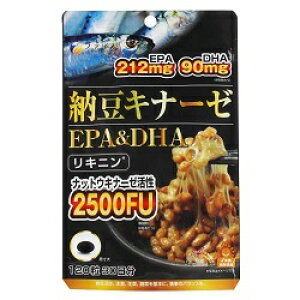 【ファイン】納豆キナーゼ + EPA&DHA 120粒 (30日分) ※お取り寄せ商品【RCP】