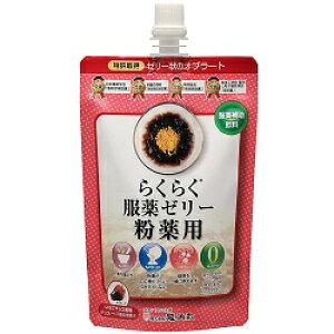 【龍角散】らくらく服薬ゼリー 粉薬用 いちごチョコ風味 200g ※お取り寄せ商品【RCP】