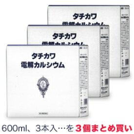 【第3類医薬品】【送料無料の3個セット】【森田薬品】タチカワ電解カルシウム 600ml×3本【RCP】