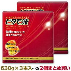 【送料無料の2個セット】【森田薬品】ビタモ液 630g×3本入【RCP】