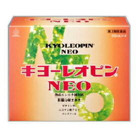 【第3類医薬品】【送料無料】【湧永製薬】キヨーレオピン NEO 60ml×4本※お取り寄せになる場合もございます【RCP】