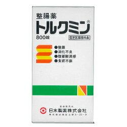 【送料無料】【日水製薬】トルクミン 800錠(指定医薬部外品) ※お取り寄せ商品 【RCP】