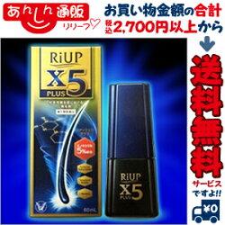 【第1類医薬品】【大正製薬】リアップX5プラス60ml(抜け毛・フケ)【RCP】【02P03Dec16】