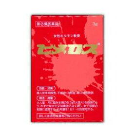 【第(2)類医薬品】【送料無料の2個セット】【大東製薬工業】ヒメロス 3g 【RCP】
