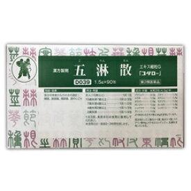 【第2類医薬品】【小太郎漢方製薬】五淋散エキス細粒G「コタロー」 90包 ※お取り寄せになる場合もございます【RCP】