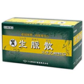 【第3類医薬品】【小太郎漢方製薬】生脈散 エキス細粒G「コタロー」 60包 ※お取り寄せになる場合もございます【RCP】