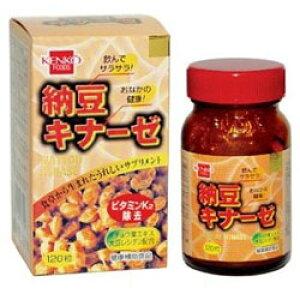 【健康フーズ】納豆キナーゼ粒 120粒 ※お取り寄せ商品【RCP】