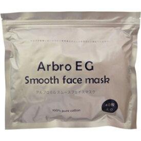 【SPC】アルブロEGスムースフェイスマスク 40枚×3個入 ※お取り寄せ商品【RCP】