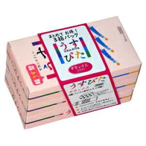 【お得な2個セット】【ジャパンメディカル】うすぴた2000 12個入り×3箱 ※お取り寄せ商品【RCP】