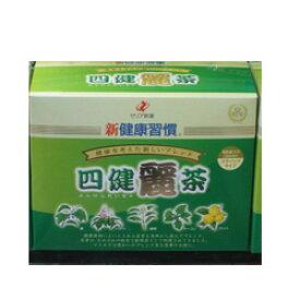 【ゼリア新薬】四健麗茶 60包 ※お取り寄せ商品【RCP】