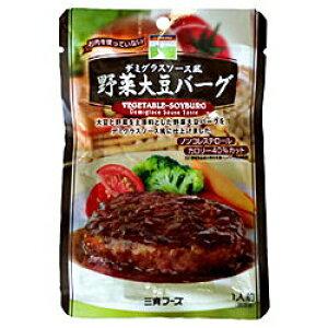 【三育フーズ】 デミグラスソース風野菜大豆バーグ 100g ◎お取り寄せ商品【RCP】【02P03Dec16】