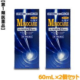【第1類医薬品】【お得な2個セット】【日新薬品工業】ミノケア 60mL (抜け毛) ※お取り寄せになる場合もございます【RCP】
