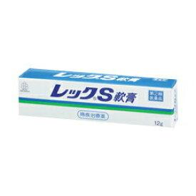 【第(2)類医薬品】【送料無料の5個セット】【湧永製薬】レックS軟膏 12g ※お取り寄せになる場合もございます【RCP】