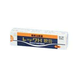 【第2類医薬品】【湧永製薬】レックH軟膏 15g※お取り寄せになる場合もございます【RCP】【02P03Dec16】