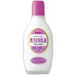 【明色化粧品】明色奥さま用乳液158ml※お取り寄せ商品【KM】【RCP1209mara】