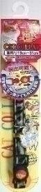 【ターキー】ねこモテ ロシアンコーネ02 首輪(白) ★ペット用品 ※お取り寄せ商品【RCP】【02P03Dec16】