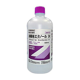 【第3類医薬品】なんと!あの【大洋製薬】消毒用エタノールIK 500mL が「この価格!?」※お取り寄せになる場合もございます 【RCP】
