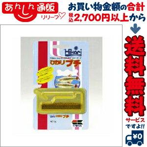 【キョーリン】ひかりプチ 2g★ペット用品 ※お取り寄せ商品【RCP】【02P03Dec16】