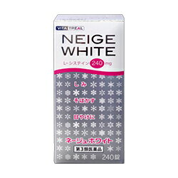 【第3類医薬品】【ビタトレール】ネージュホワイト 240錠...ハイチオールCと同じL-システイン配合量で40日分【RCP】【02P03Dec16】