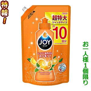 """特報!なんと!あの【P&G】ジョイコンパクト バレンシアオレンジの香り つめかえ用 ジャンボサイズ 1445mL が〜""""お一人様1個限定""""でお試し価格! ※お取り寄せ商品【RCP】"""