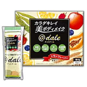 なんと!あの【アットデール】カラダキレイ 美ボディメイク @dale(アットデール) レモンフレーバー 15g(1袋)×15袋入 が「この価格!?」 ※お取り寄せ商品【RCP】
