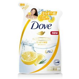 なんと!あの【ユニリーバ】Dove ダヴ ボディウォッシュ グレープフルーツ&レモングラス つめかえ用 360g が「この価格!?」※お取り寄せ商品 【RCP】