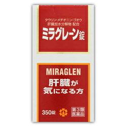 【日邦薬品】ミラグレーン錠380錠【第3類医薬品】※お取り寄せ商品
