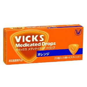 【送料無料まとめ買い32個セット】【大正製薬】ヴィックスドロップ(オレンジ) 20個入【RCP】