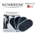 スレンダートーン 交換パッド 正規品 4枚入りx1セット アーム(腕用) SLENDERTONE【発送追跡可能】【目指せ最安値!…