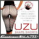 【UZU SHAPE-SHORTS ウズ シェイプショーツねじり式太もも隙間極薄ショーツ(ハイウエスト)】【GOODSMANあんしんプラス…