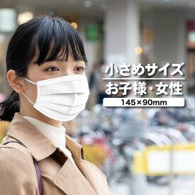 不織布 3層式 使い捨てマスク 50枚/ライトブルー ホワイト 大人用 在庫あり マスク ウィルス 花粉 PM2.5