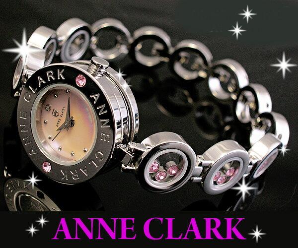 アンクラーク時計 ムービングストーン ブレスレット ウォッチシルバー×ピンクシェル【AT-1008-17】【¥72000(税別)⇒9800(税込)】 レディース腕時計 【ANNE CLARK】【アンクラーク 腕時計】【天然ダイヤ】【ANNE CLARK時計】【正規品】