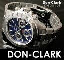 ◆ダンクラーク(メンズ)時計◆クロノグラフ 天然ダイヤモンド◆ブルー×シルバー ◆DON CLARK ◆D-M2051-04◆ベル…
