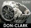 ◆ダンクラーク(メンズ)時計◆クロノグラフ 天然ダイヤモンド◆シルバーインデックス◆DON CLARK ◆D-M2051-07S◆…