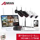 防犯カメラ ワイヤレス 屋外 WiFi 2台 ワイヤレス 屋内 243万画素 暗視機能 監視カメラ ナイトビジョン 高画質 HDD 1T…