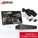 防犯カメラ 511万画素 POE給電 2〜8台 家庭用 屋外 HDD内蔵 監視カメラ 赤外線LEDカメラ暗視機能 防犯カメラ セット …