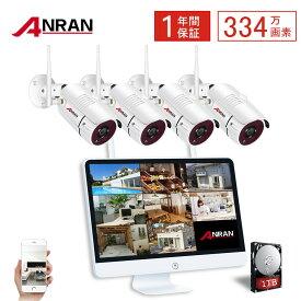 ANRAN 防犯カメラモニターセット WiFi無線カメラ 4台 200万画素 15.6インチモニター 赤外線 暗視機能 監視カメラ ナイトビジョン 動体検知 高画質 HDD 1TB内蔵 屋外 遠隔監視 スマホ 防水 IPカメラ ワイヤレス