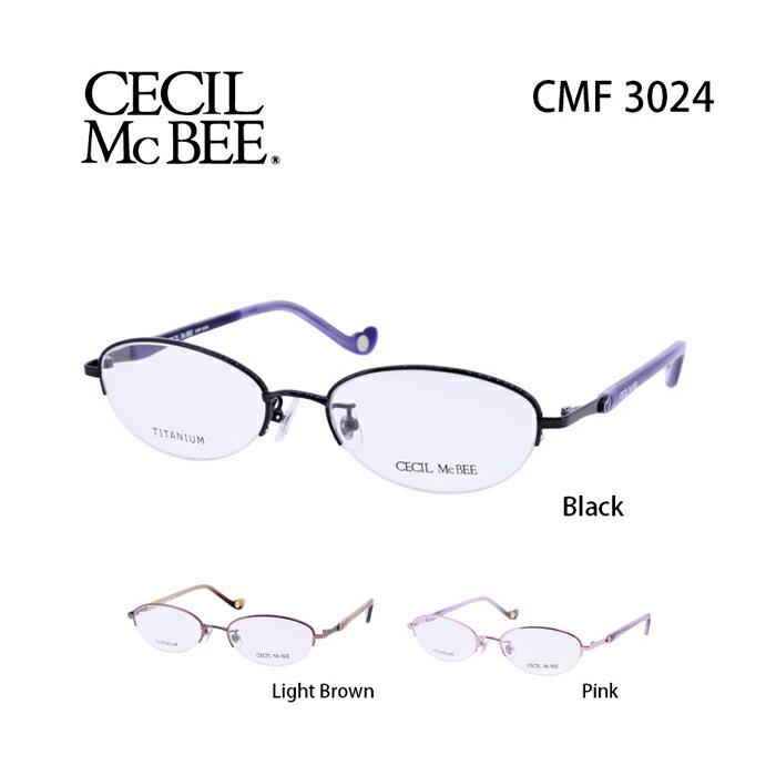 メガネ 度付き レディース セシルマクビー 眼鏡 CMF-3024 レディース オーバル 度なし 伊達メガネ CECIL McBEE サイズ:50 国内正規品 かわいい おしゃれ