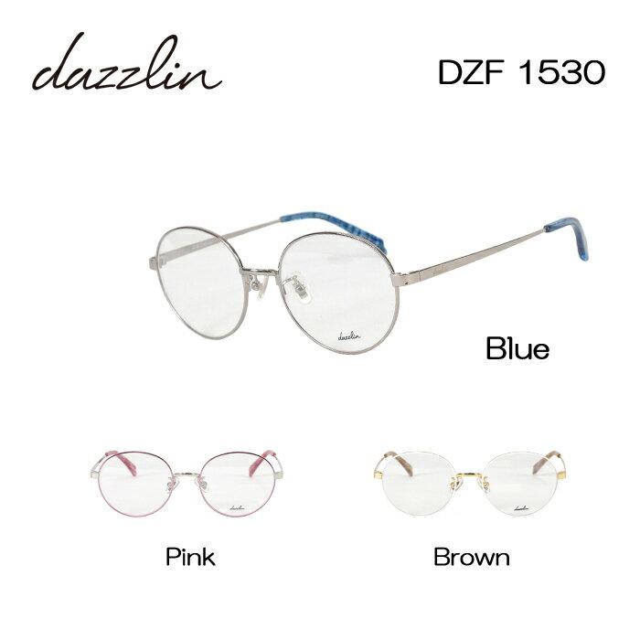 ダズリン めがね 眼鏡 dazzlin DZF-1530 レディース ラウンド メガネフレーム 度付き 度なし 伊達メガネ サイズ:50 国内正規品 かわいい おしゃれ