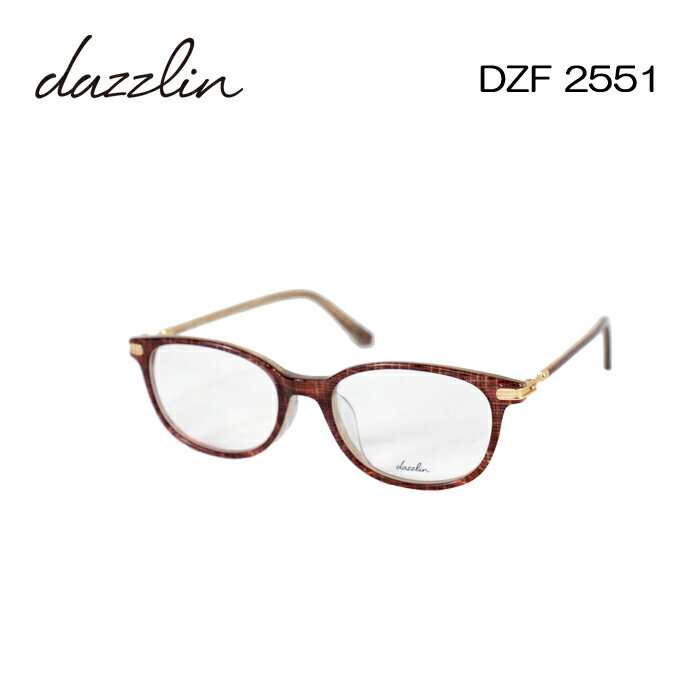 ダズリン めがね 眼鏡 dazzlin DZF-2551 レディース ウェリントン メガネフレーム 度付き 度なし 伊達メガネ サイズ:49 国内正規品 かわいい おしゃれ