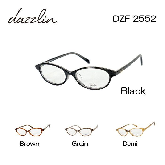 ダズリン めがね 眼鏡 dazzlin DZF-2552 レディース オーバル メガネフレーム 度付き 度なし 伊達メガネ サイズ:49 国内正規品 かわいい おしゃれ