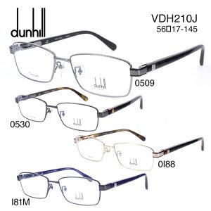 ダンヒル メガネフレーム dunhill VDH210J メンズ スクエア 眼鏡 度付き 度なし 伊達メガネ サイズ:56 国内正規品 かわいい おしゃれ 送料無料