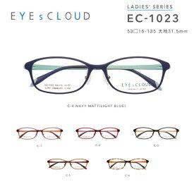 メガネ 度付き レディース アイクラウド メガネフレーム EYEs CLOUD LADIES' SERIES EC-1023 グッドデザイン賞 レディース スクエア 眼鏡 度なし 伊達メガネ サイズ:53 国内正規品 かわいい おしゃれ