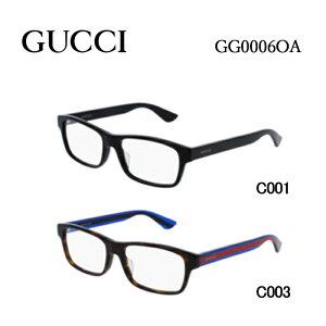 グッチ メガネフレーム GUCCI GG0006OA 男女兼用 ウェリントン 眼鏡 度付き 度なし 伊達メガネ サイズ:55 国内正規品 かわいい おしゃれ 送料無料