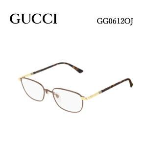 グッチ メガネフレーム GUCCI GG0612OJ 男女兼用 スクエア 眼鏡 度付き 度なし 伊達メガネ サイズ:52 国内正規品 かわいい おしゃれ 送料無料